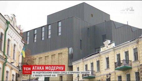 Критика, защита и шутки: дискуссия вокруг театра на Андреевском спуске набирает обороты