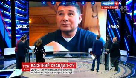 Олександр Онищенко зробив кілька гучних заяв із Лондона