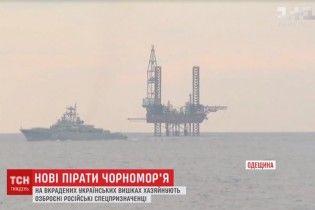 """Морські """"пірати"""". Військовий корабель Росії кружляє навколо вкрадених українських """"вишок Бойка"""""""