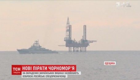 """Морские """"пираты"""". Военный корабль России кружит вокруг украденных украинских """"вышек Бойко"""""""