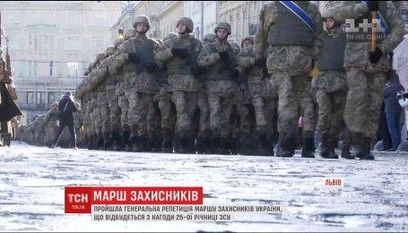 В снаряженные и в сопровождении оркестра: во Львове провели репетицию Марша защитников Украины