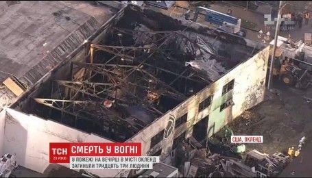 Возросло количество жертв пожара на вечеринке в американском городе Оукленд