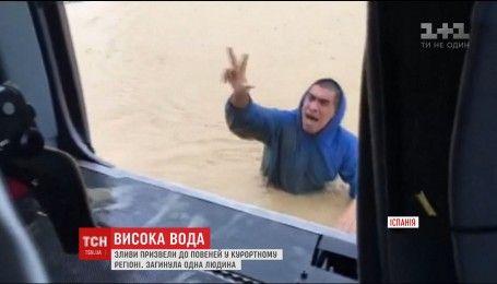 Юг Испании страдает от наводнения, есть жертвы