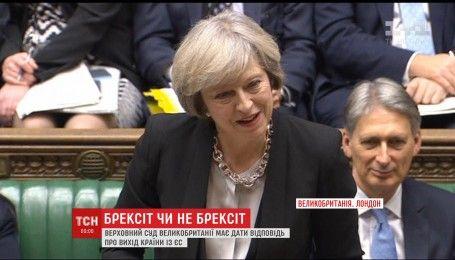 Верховний суд Британії визначить, чи має право уряд оголошувати про вихід із ЄС