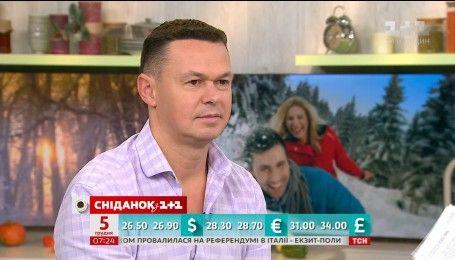 """Виталий Сыч рассказал, как выбирают """"Человека нового времени"""""""
