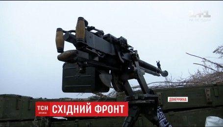 С гранатометов и пулеметов боевики обстреливают Марьинку и Красногоровку