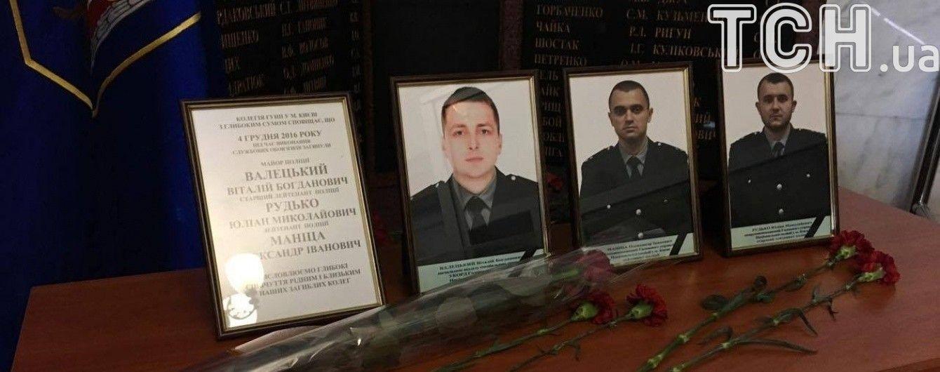 Трьох жертв стрілянини у Княжичах поховали в різних куточках України