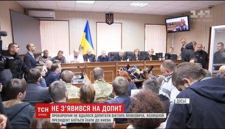 Янукович не явился на запланированный в ГПУ допрос
