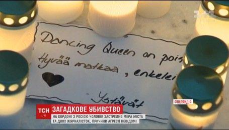 В финском городе Иматра убили мэра и двух журналистов