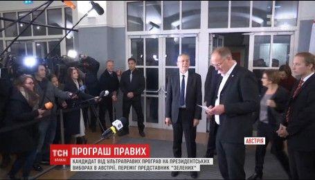 Політик із українським корінням став президентом Австрії