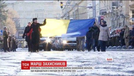 Во Львове готовятся к 25-летию ВСУ