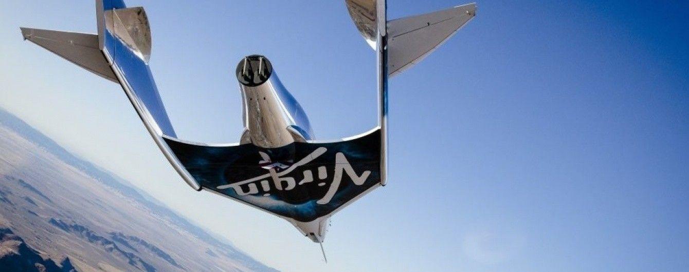 Virgin Galactic успішно випробувала космічний корабель