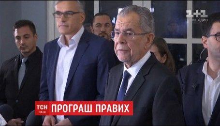 У Австрії обрали нового президента