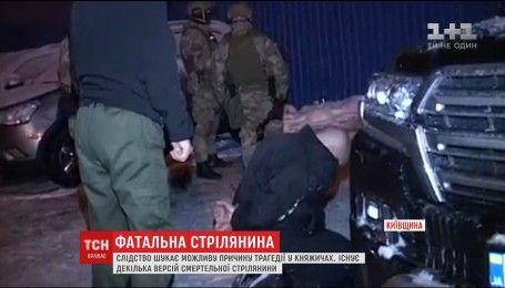 Отсутствие координации, недоверие или причастность полиции: что стало причиной стрельбы в Княжичах