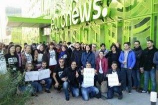 Журналісти Euronews вийшли на страйк через плани закрити українську редакцію