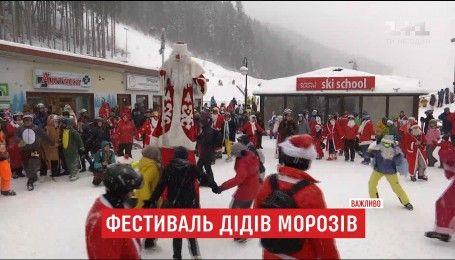 """На туристичному курорті """"Буковель"""" влаштували казковий фестиваль дідів морозів"""