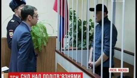 Лефортовський райсуд Москви подовжив арешт українцям Панову та Захтію