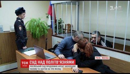 Украинцам Захтию и Пананову в Москве суд продлил срок ареста