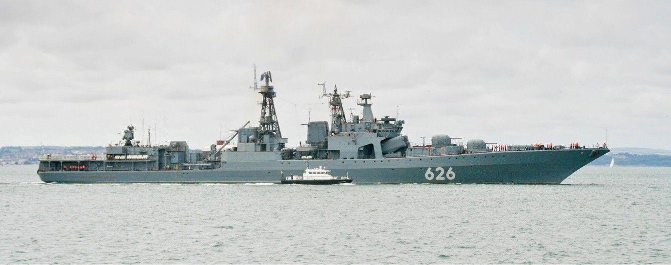 Королівський флот Британії супроводжував російський есмінець уздовж Ла-Маншу