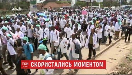 У Кенії під час страйку лікарів з психіатричної лікарні утекла майже сотня пацієнтів