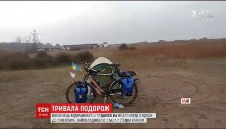 Руслан Верін з Одеси продовжує свою світову велоподорож
