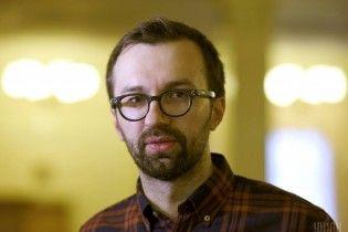 Украинское вмешательство в выборы в США: нардепа Лещенко вызовут в ГПУ и могут вручить подозрение