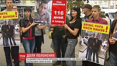 До католического Рождества на Донбассе должен произойти обмен пленными