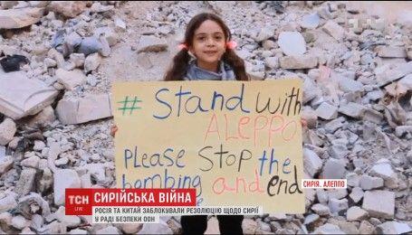 Семилетняя девочка, которая прославилась блогом о жизни в Алеппо, снова вышла на связь