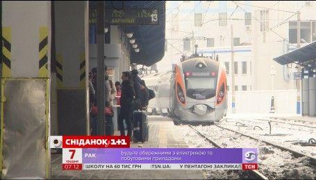 На зимові свята Укрзалізниця призначила 18 додаткових потягів