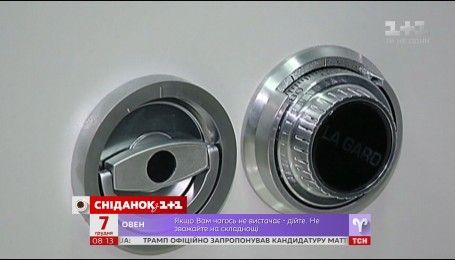 Українці починають зберігати гроші в сейфах