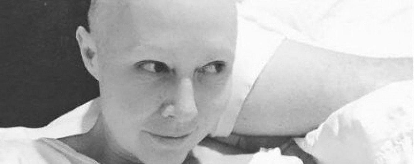 Чоловік хворої на рак Догерті судитиметься через їхнє зруйноване сексуальне життя