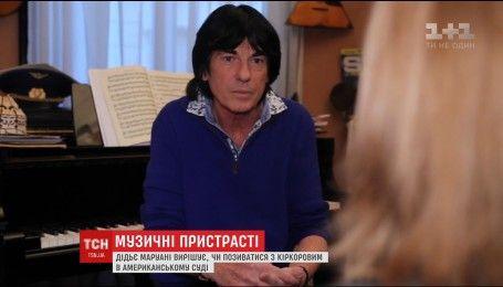 """Лидер группы """"Space"""" Дидье Маруани рассказал о своих приключениях в России"""