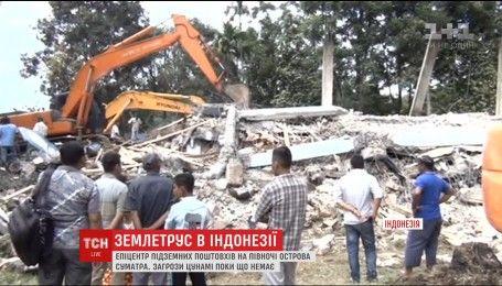В Индонезии продолжают искать десятки людей, пропавших без вести в результате мощного землетрясения