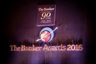 """ПриватБанк стал """"Банком 2016 года"""" в рейтинге лучших мировых банков The Banker"""
