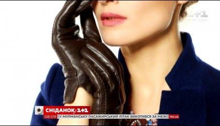Обираємо рукавички разом зі стилістом