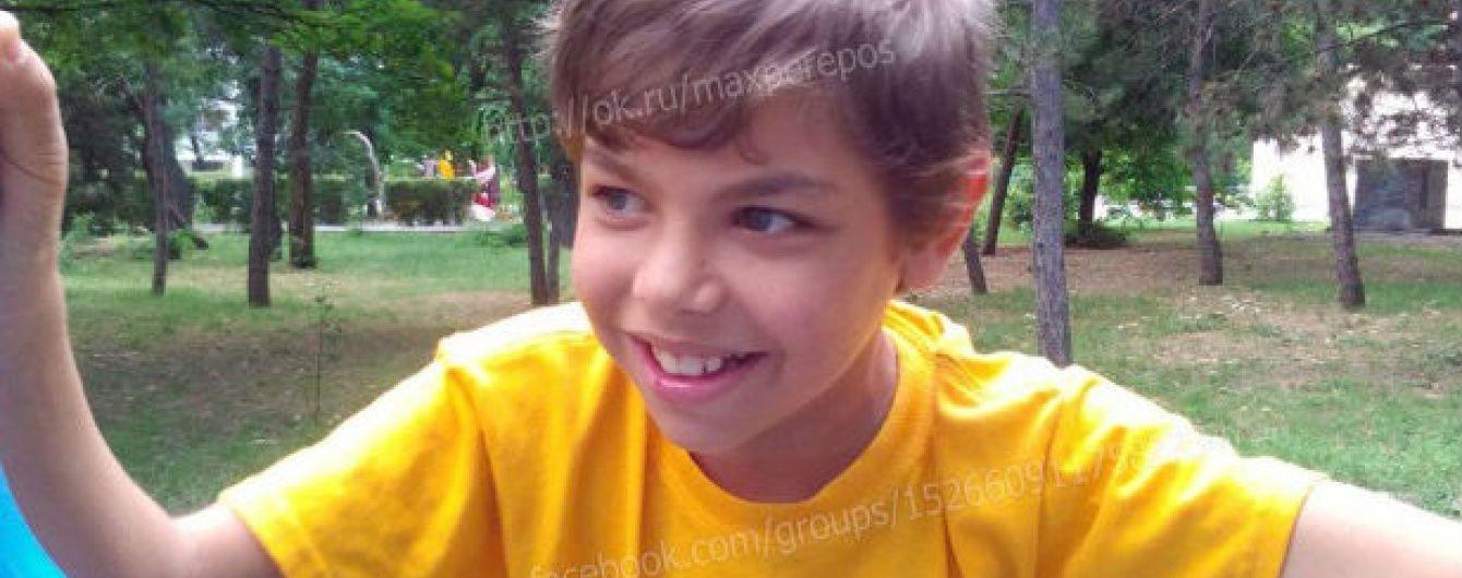 Термінової трансплантації нирки потребує 13-річний Антон