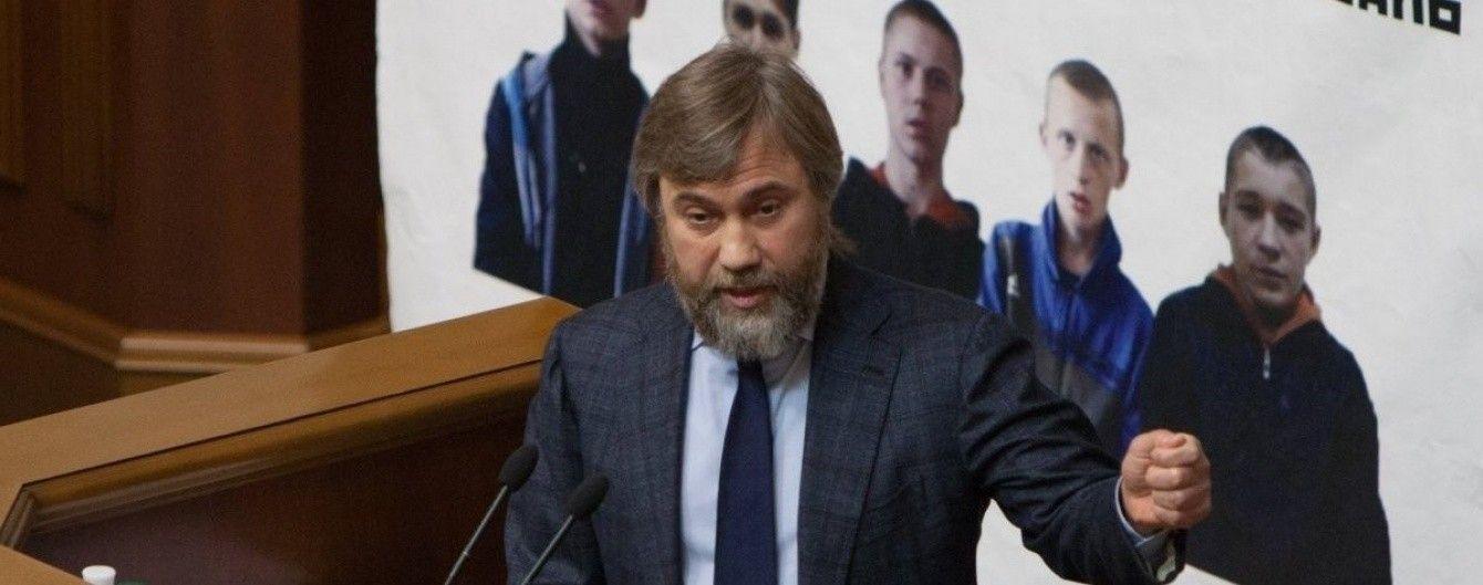 Мы будем поддерживать все инициативы Зеленского направленные на мир и развитие Украины - Новинский