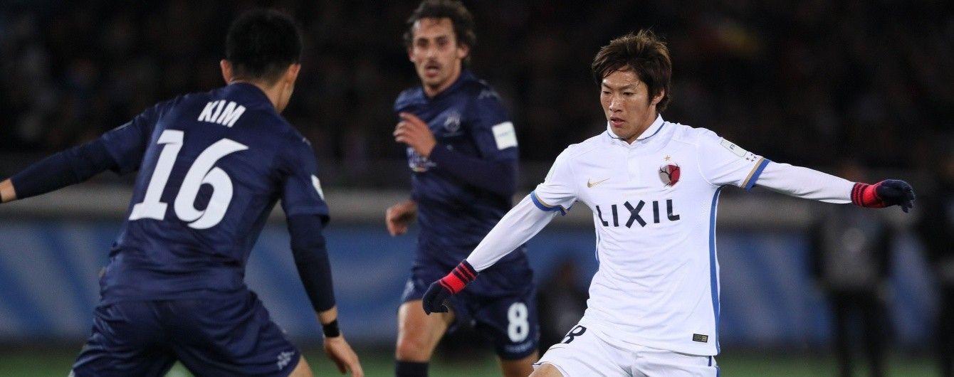 Клубний чемпіонат світу-2016. Чемпіон Японії вибив новозеландців з турніру