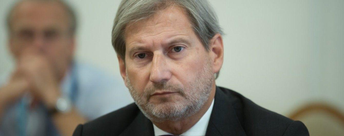 ЄС повинен невідкладно надати заслужений безвізовий режим для України - єврокомісар