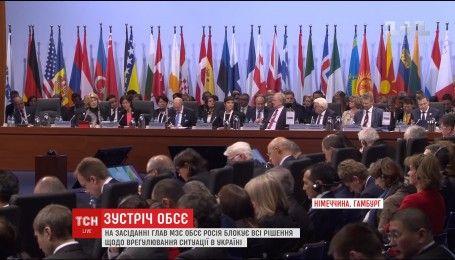 Зберігати санкції проти Росії, поки та не піде з України закликав Клімкін в Гамбурзі