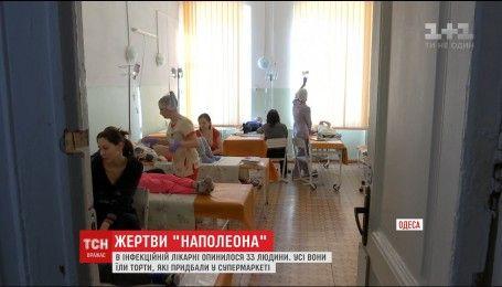 В Одессе тортом из супермаркета отравились 33 человека