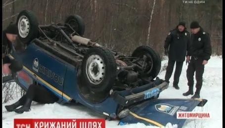 Из-за дождя при минусовой температуре дороги в Украине превратились на лед