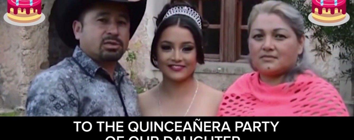 На день народження мексиканської дівчини прийде мільйон гостей завдяки відео турботливого батька
