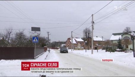 Идеальные дороги, уличное освещение: современное село сделали на Львовщине