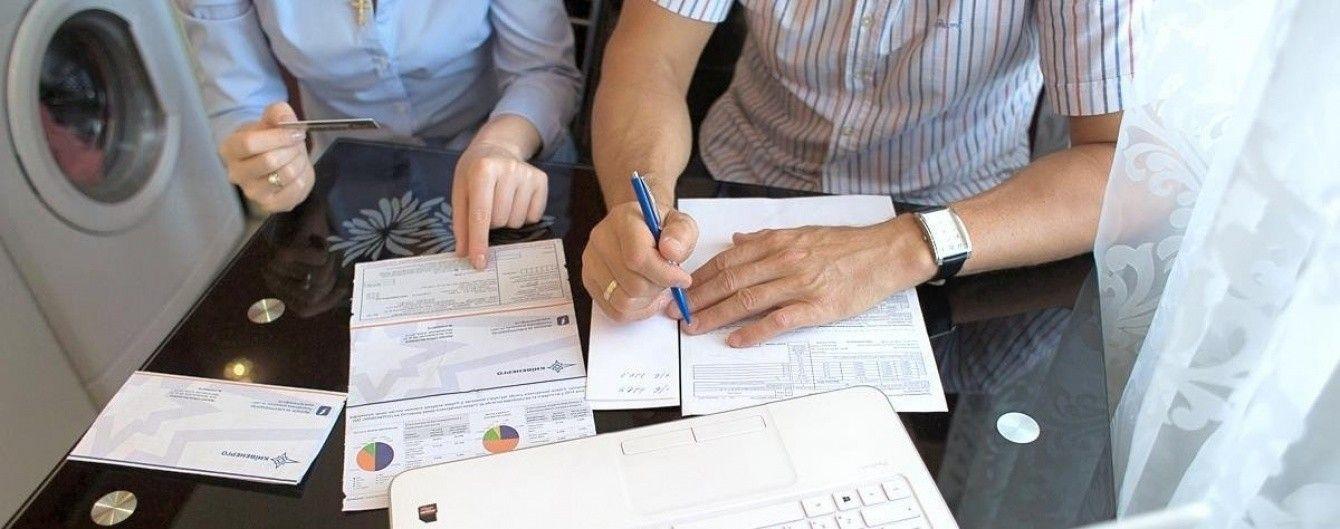 В Україні хочуть скасувати паперові платіжки за комуналку