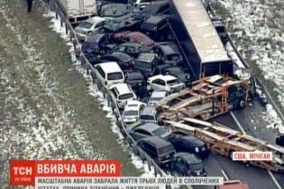 Серед загиблих у масштабній аварії в США був і українець
