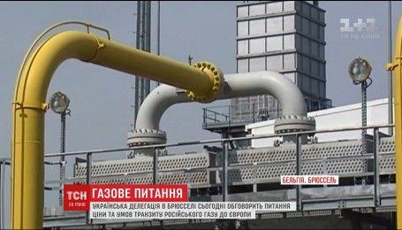 В Брюсселе украинская делегация пытается договориться о зимнем газовом пакете с Россией