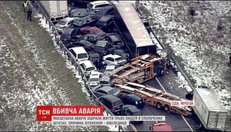 На одной из магистралей США столкнулись около 40 автомобилей