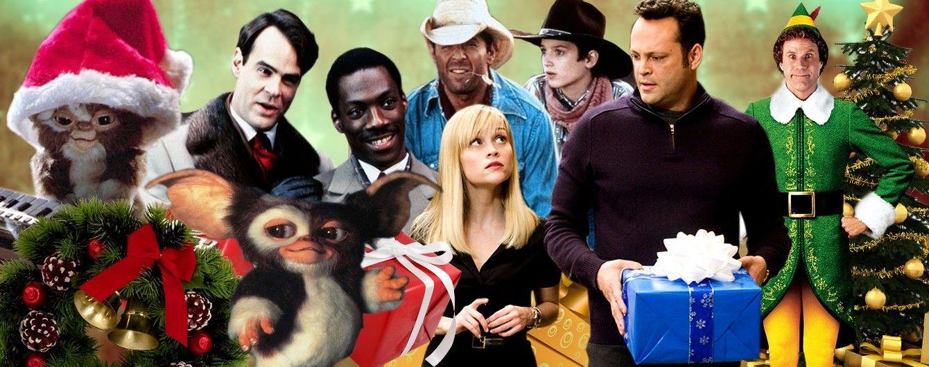 Топ-10 фільмів, які подарують різдвяний настрій