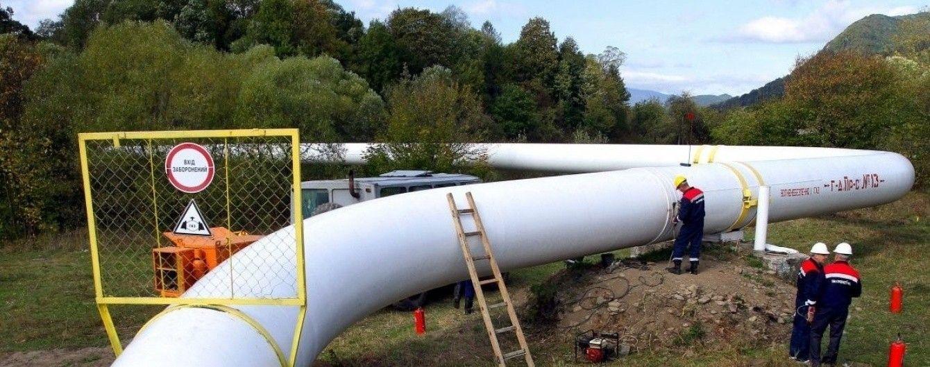 Україна планує долучитися до формування нового газового коридору з Угорщиною та Хорватією
